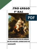 Teatro Grego. 1º BAC. 2015-16
