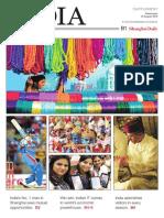 2012 India
