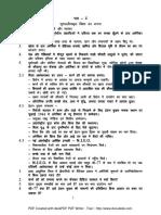 10 Social Science History the Making of a Global World Key 1 Hindi