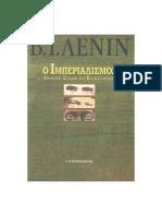 Lenin Imperialismos (2)