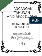 RBT TAHUN 6