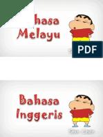 Label Matapelajran