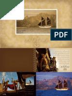 Silolona- Brochure (Bf)