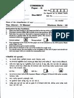 DEC 2008.pdf