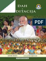 dah_i_meditaija.pdf