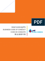 PTTGC-code of Contuct
