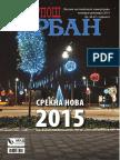 Карпош Урбан 46-47.pdf