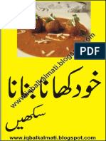Urdu Dishes