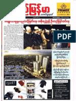 Pdf myanmar journals