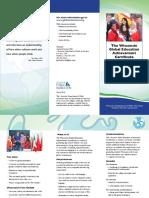 geac brochure