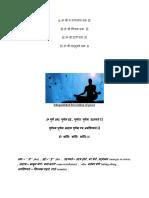 Isopanishad Invocation of Peace (Ajay Sardesai)