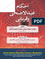 Ahkam Eid Ul Zha o Qurbani by Maulana Mufti Muhammad Shafi PDF Free Download
