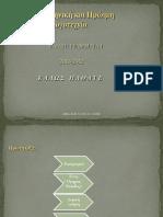 ELP21-OSS1-2011-12[1]