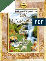 Stories Urdu