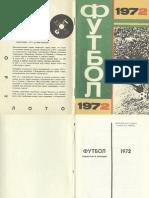 Football 1972