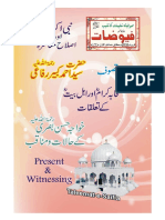 Monthly Fayoozat Jmadi ul Awal 1437 H, February 2016