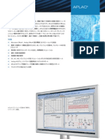APLAC Datasheet Japanese