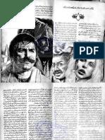 urdu novel baazigar part 8