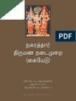 Nagarathar Marriage Rituals