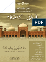 Qurbani Kay Ahkam by Shaykh Manzoor Yusuf PDF Free Download