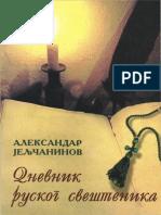 Aleksandar Jeljčaninov - Dnevnik Ruskog Sveštenika (2 Deo)