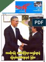 The Modern News Journal No 498.pdf