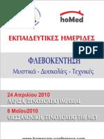 Brochure Flevokendisis