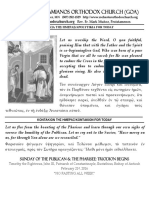 Sunday of the Publican and Pharisee 02-21-16