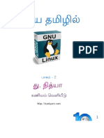 Learn GNULinux Part 2 6 Inch