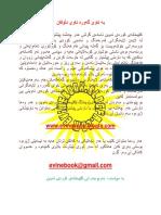 ئیسلام_و_گلۆباڵیزم (1).pdf