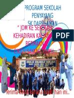 Banner Sekolah Penyayang