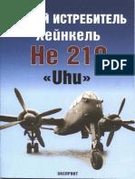 He-219 ''Uhu''