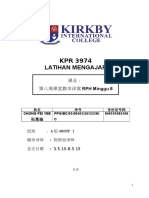 第八周教学详案RPH 8