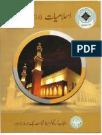 Islamiat F.A. 1st Year