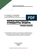 24739.pdf