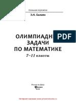 26805.pdf