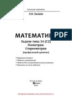 26810.pdf