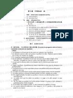 grabook10.pdf