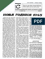 Glas [broj 25, 13.1.1945]