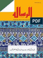 9. Al_Risala-Sep_2013.pdf