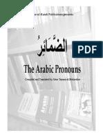 Arabic Personal Pronouns