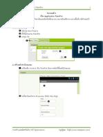 ก_จกรรมท__ 3.2 PaintPot.pdf