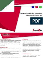 China Pre-school Education (Kindergarten) Industry Research Report, 2016