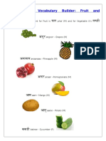 Hindi Lesson Fruits and Vegetable