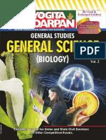 Pratiyogita Darpan Extra Issue General Science Vol 2 Biology