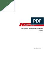 DS-1004K User Manual