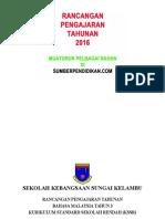Sksk Rpt Bahasa Malaysia Tahun 3