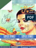 Suspense Digest March Free PDF Download