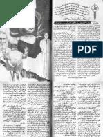 Talash by Malik Faheem Irshad PDF Free Download