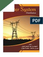 PSD_Version 2.pdf